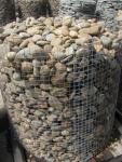 1.5 x 3 River Stone Basket